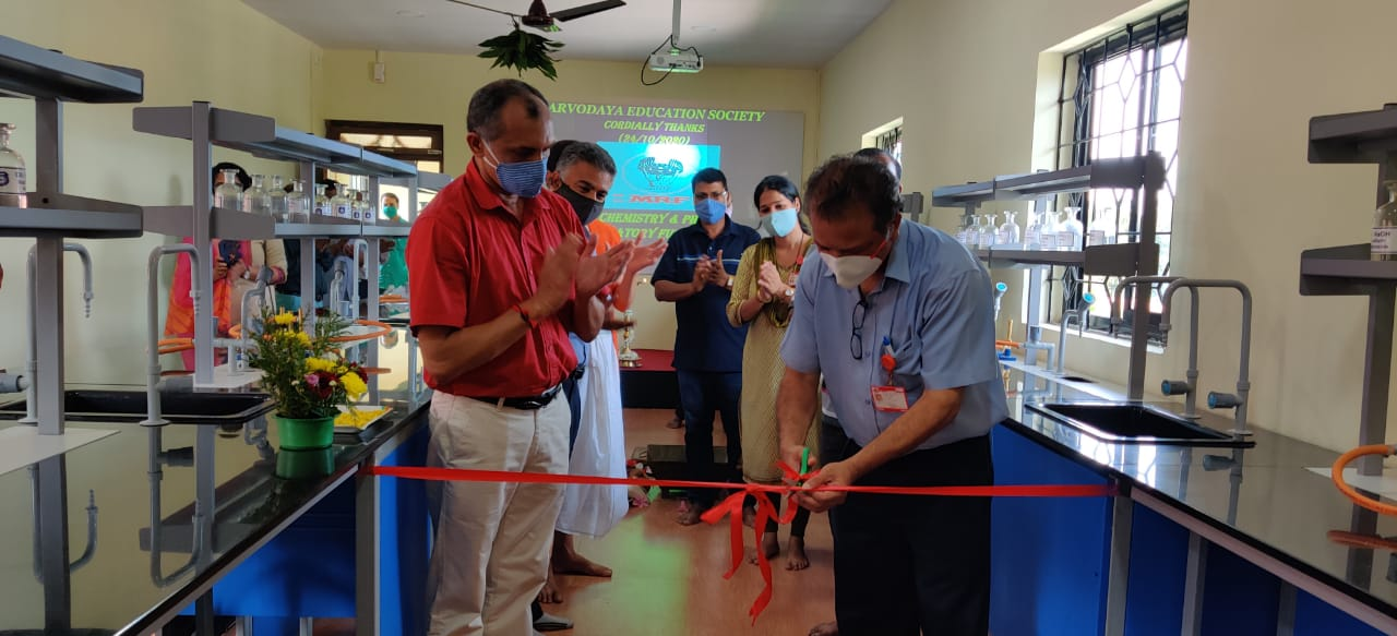 Inauguration of Physics & Chemistry Lab Amenities